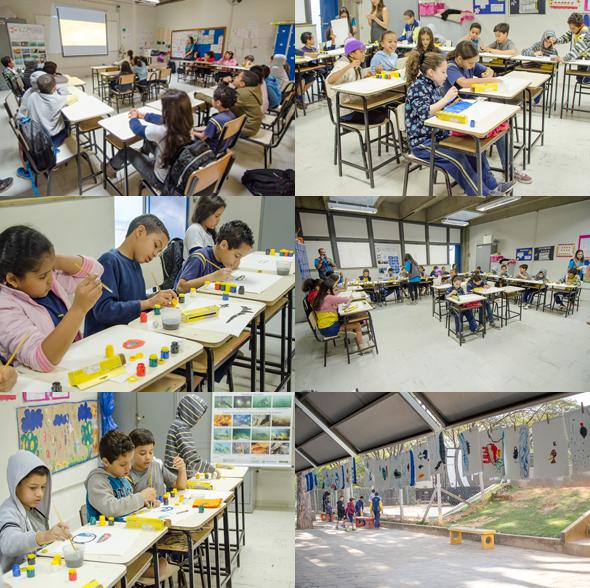 Belo Horizonte - Centro Pedagógico da UFMG