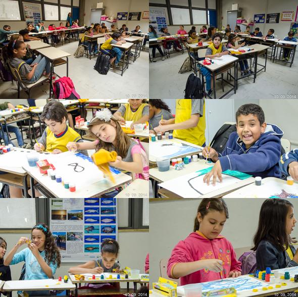 Belo Horizonte - Centro Pedagógico da UFMG 2